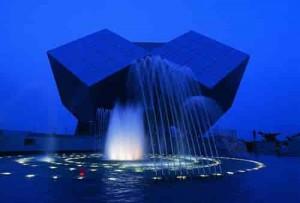 คุณรู้จักพิพิธภัณฑ์วิทยาศาสตร์ที่โด่งดังในจังหวัดปทุมกันหรือยัง